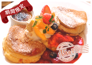 menu_pancake_pict_Strawberry&Orange