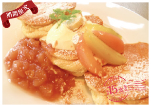 menu_pancake_pict_Fresh-Peach-Custard-Cream