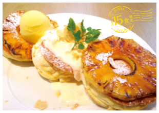 menu_pancake_pict_Caramelized-pineapple-and-Lemon-cream
